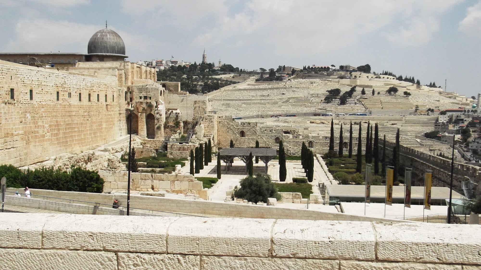 Izrael - Jerozolima Stare Miasto - zdjęcia, atrakcje - biuro podróży