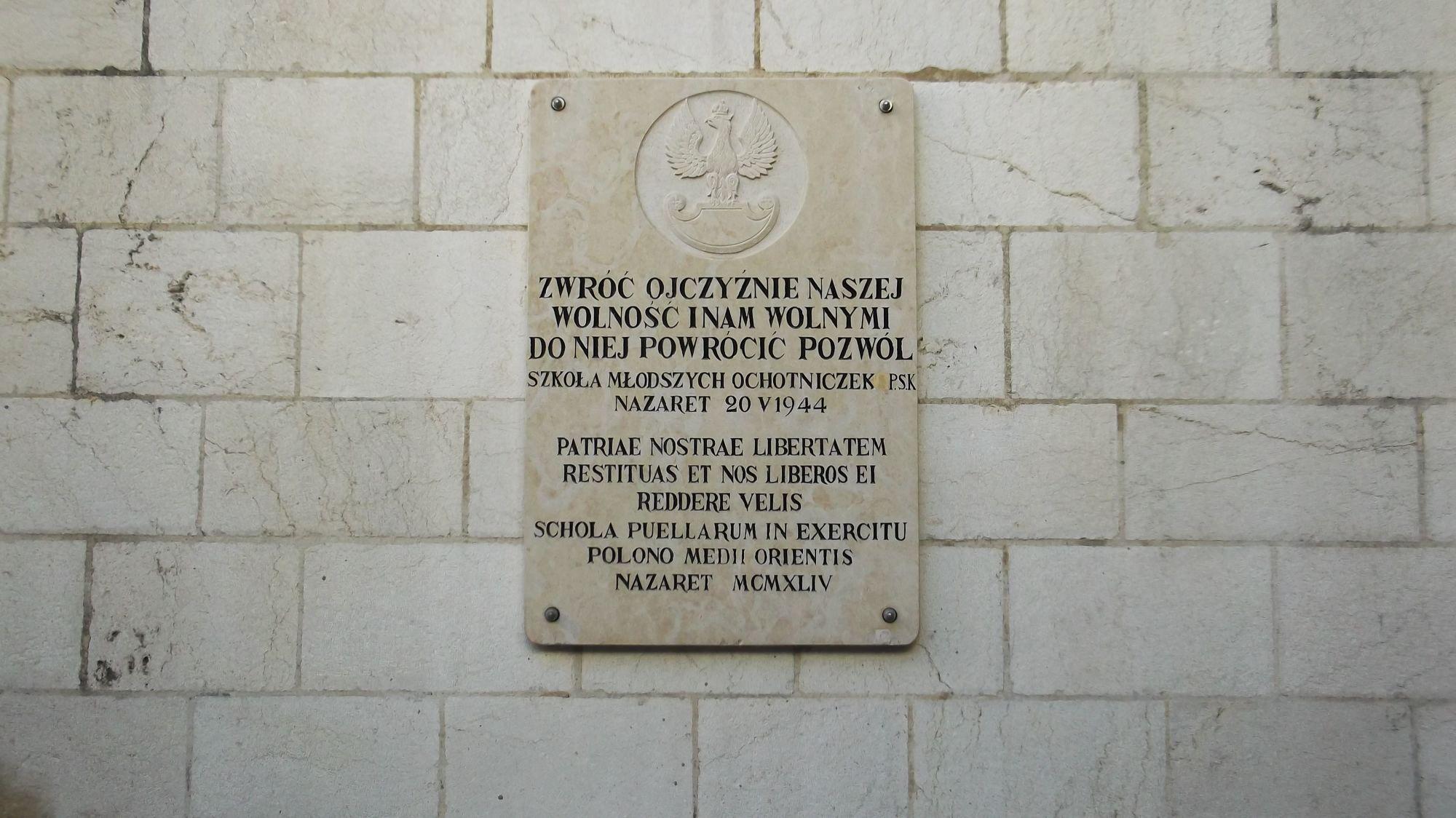 Izrael - Nazaret - zdjęcia, atrakcje