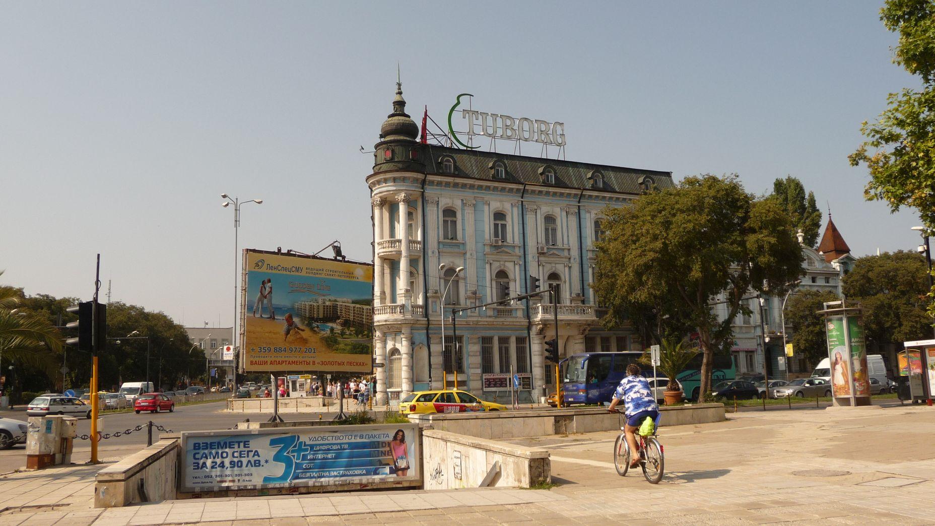 Bułgaria - Płowdiw - zdjęcia, atrakcje