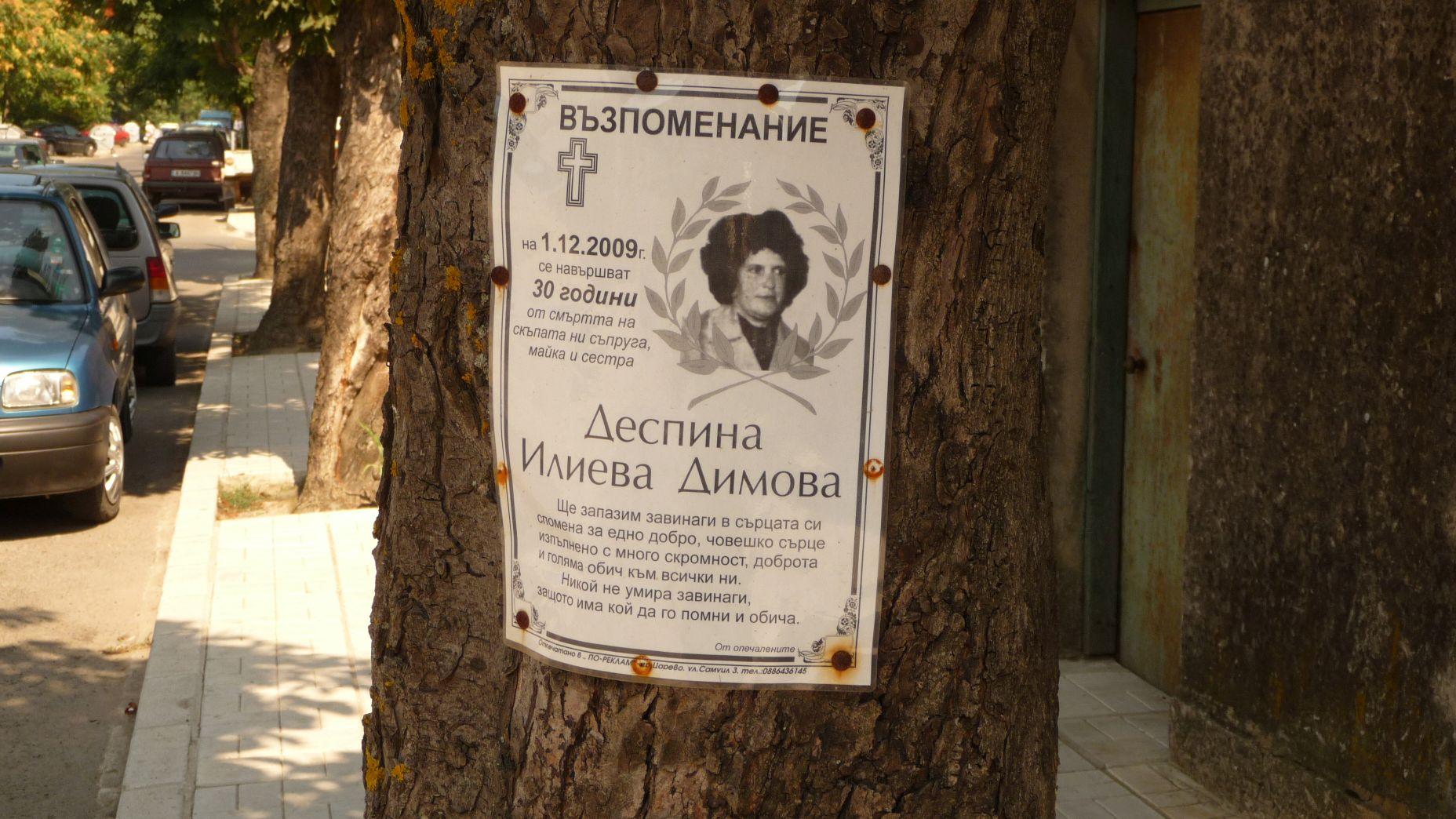 Bułgaria - Primorsko - zdjęcia, atrakcje
