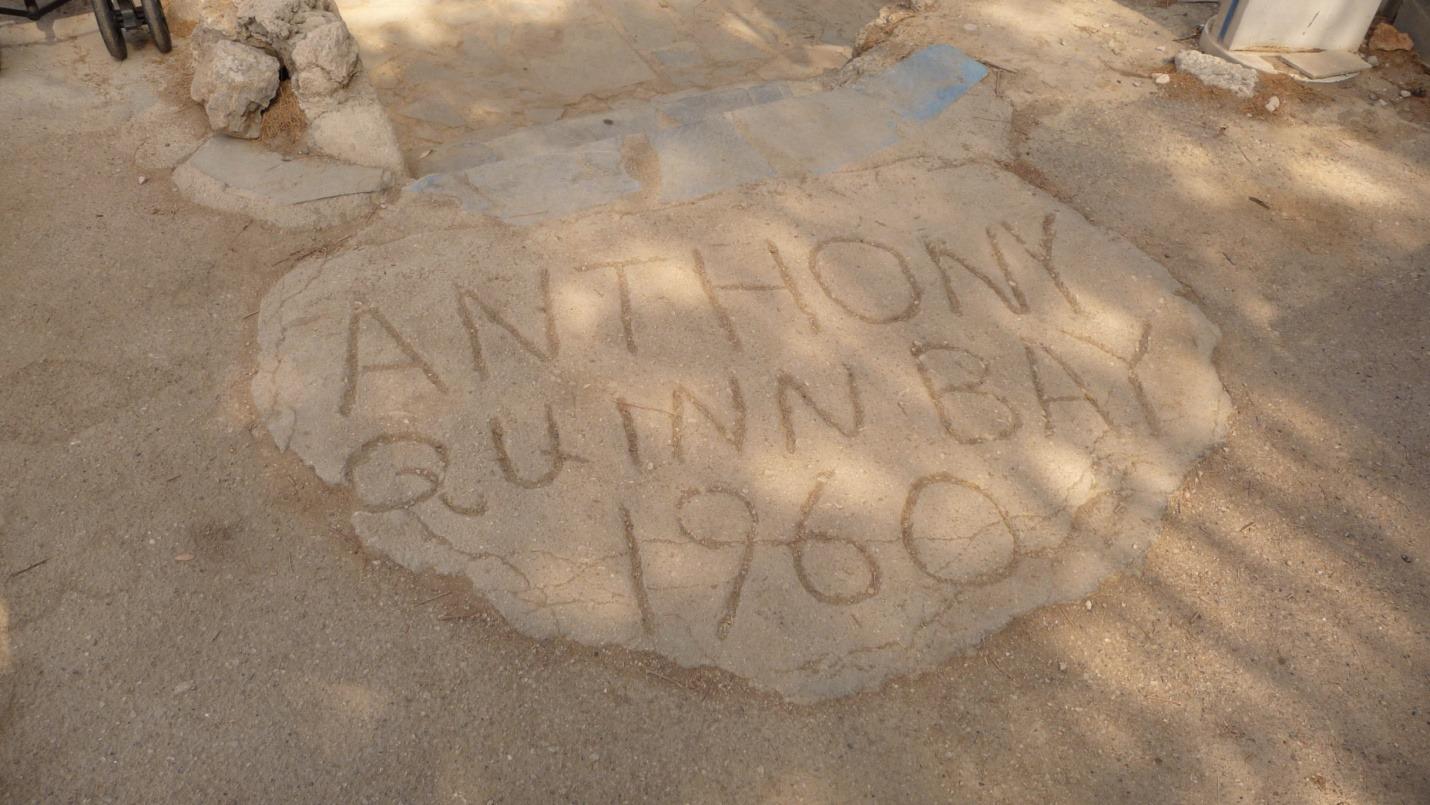 Rodos - Zatoka Anthony Quinn - zdjęcia, atrakcje