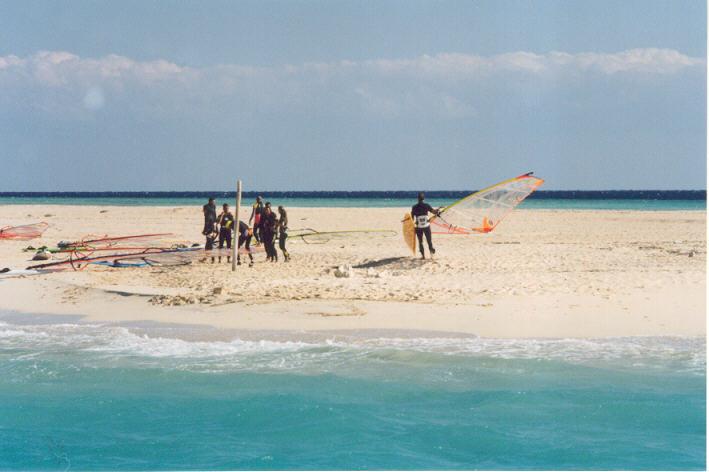 soma bay windsurfing kitesurfing